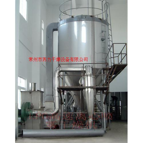 LPG-50高速离心喷雾干燥机