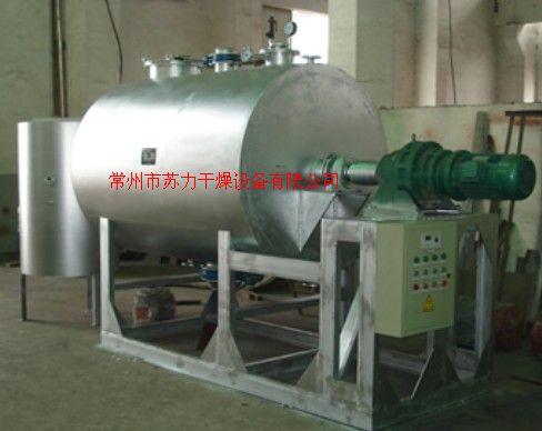 750型真空耙式干燥機
