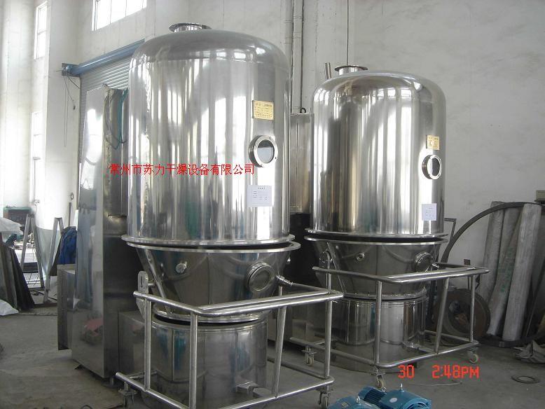 GFG-100型高效沸騰干燥機