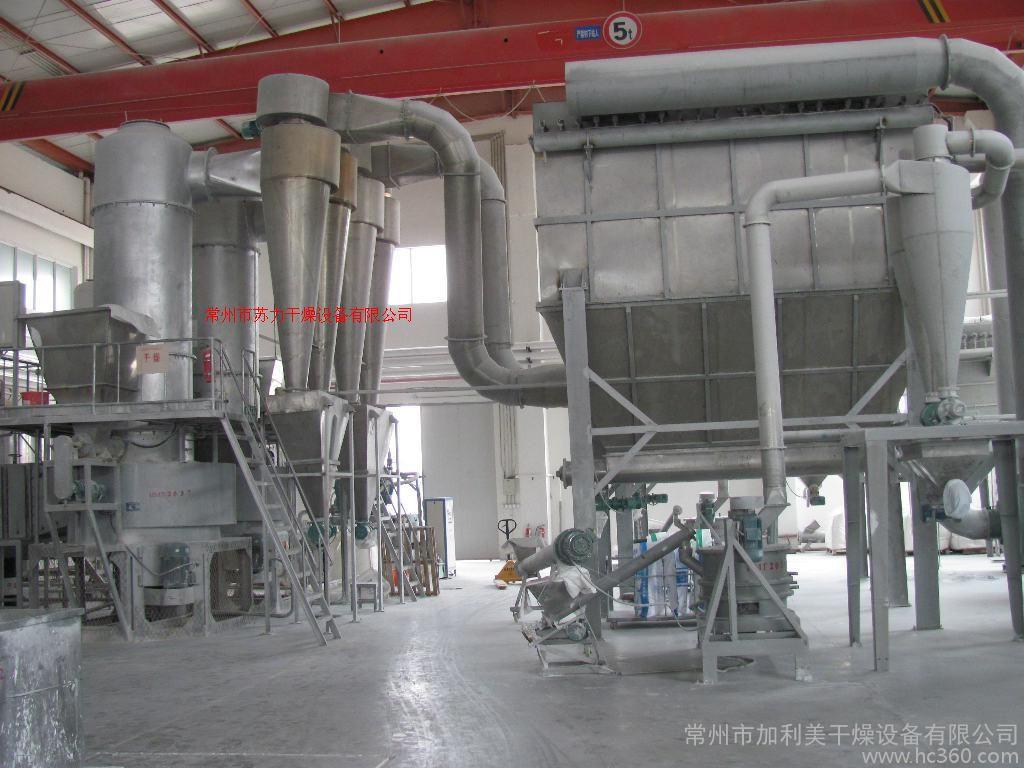 XSG-10型旋轉閃蒸干燥機|設備