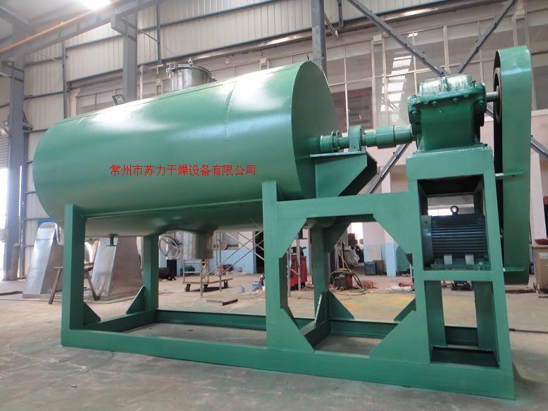 ZPG-4000型真空耙式干燥機廠家