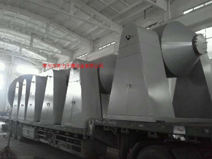 3500型雙錐回轉真空干燥機廠家