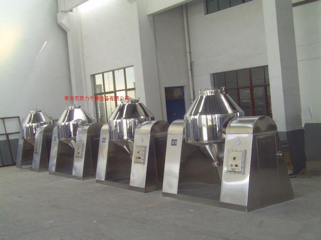 電加熱雙錐真空干燥機
