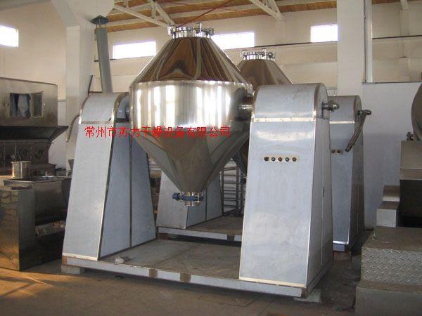 SZG-5000型雙錐真空干燥機