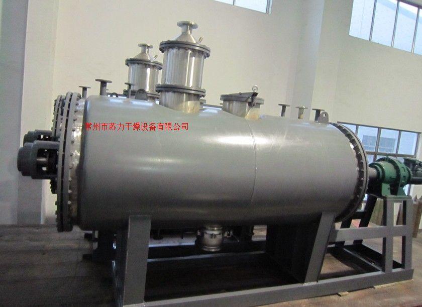 ZPG-6000型真空耙式干燥機