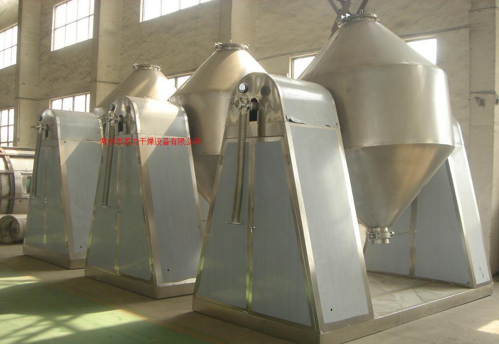 SZG-3000双锥回转真空干燥机
