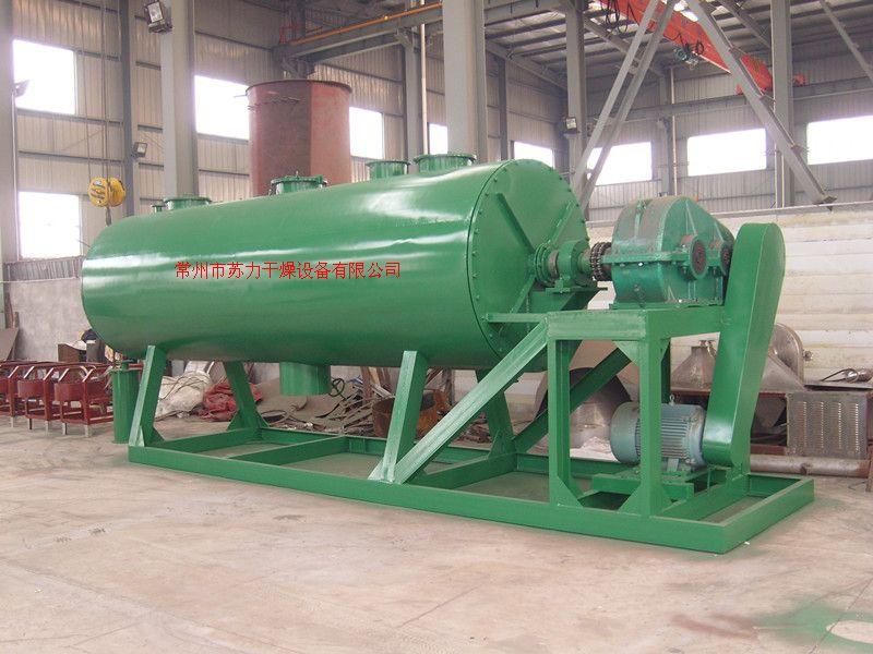 3000L真空耙式干燥機