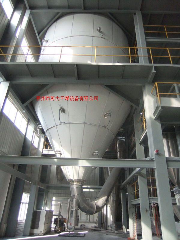 LPG-400型離心噴霧干燥機