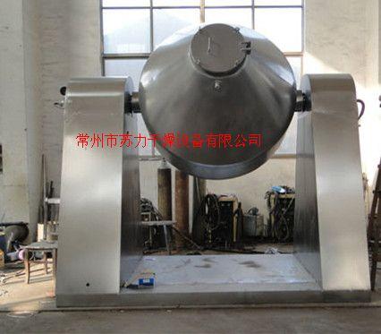 SZG-1500型回转真空干燥机