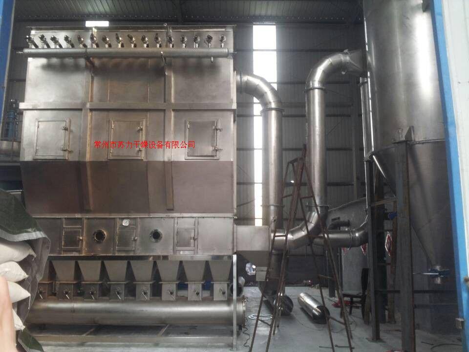 XF0.25-1沸騰干燥機