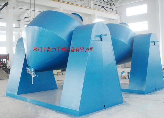 SZG-2500型雙錐回轉真空干燥機
