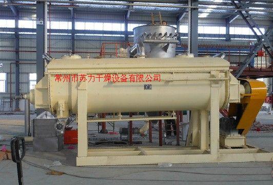 JYG-6桨叶干燥机