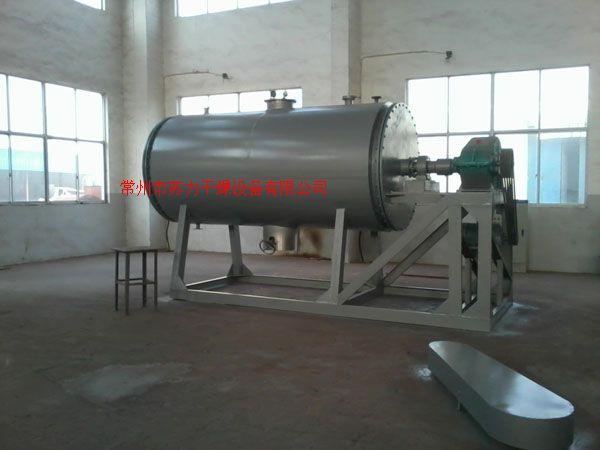 1500L真空耙式干燥機