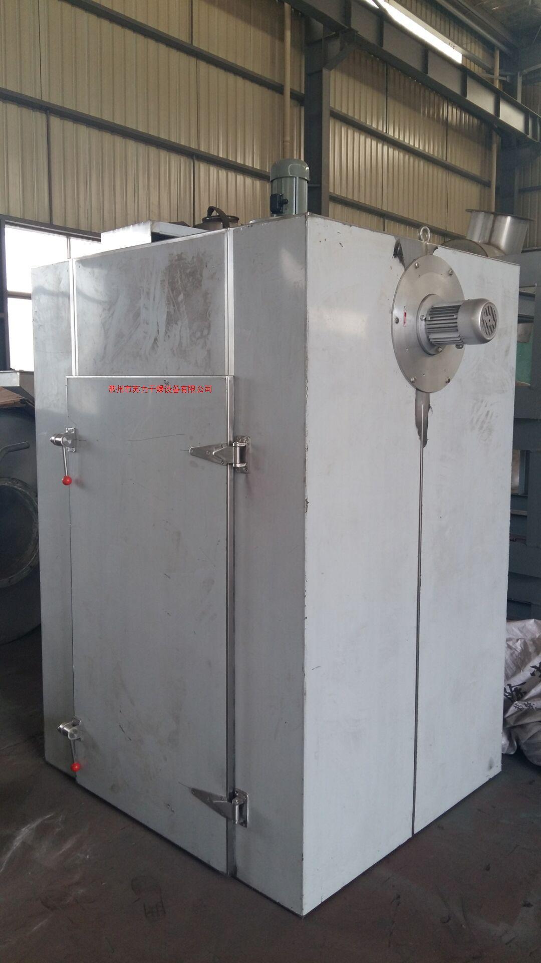 CT-C-O熱風循環烘箱價格
