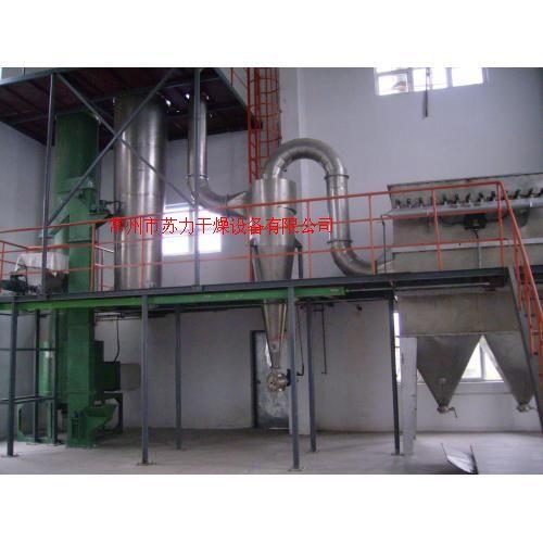 XSG-20型閃蒸干燥設備