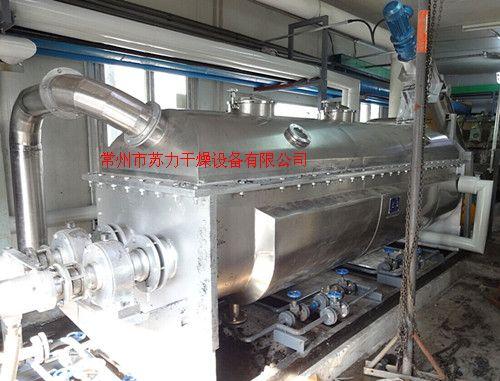 三聚磷酸钠烘干机