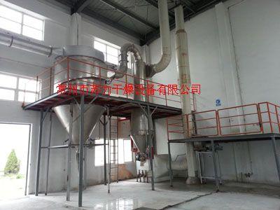 硫酸銅氣流干燥機