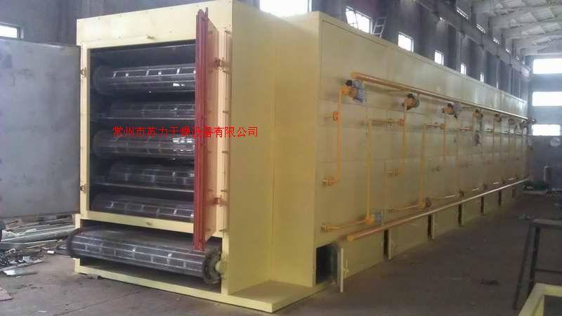 DW3-1.6-10三層帶式干燥機