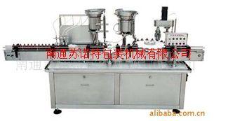 灌裝軋蓋機、口服液灌裝機、糖漿灌裝機