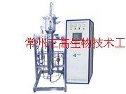 氣升式發酵罐(內循環)