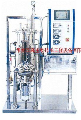 磁力攪拌不銹鋼發酵罐