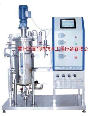 機械攪拌不銹鋼發酵罐