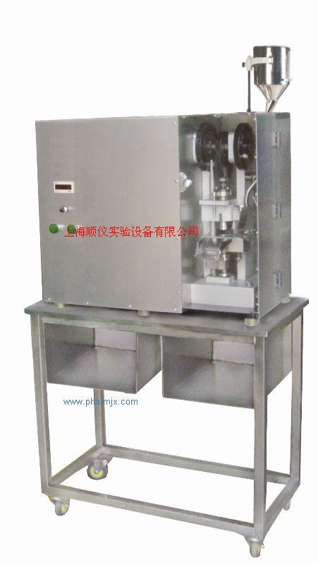 實驗型單沖壓片機