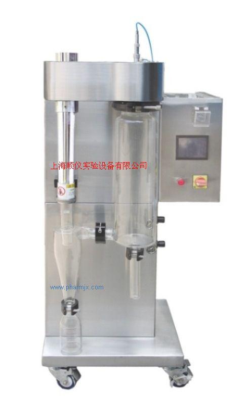微型喷雾干燥机 产品图片
