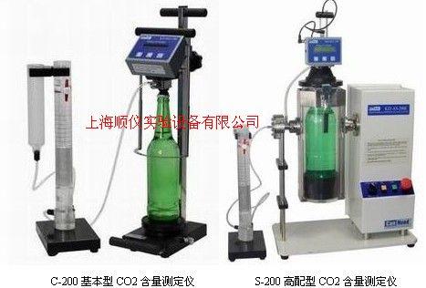 啤酒飲料CO2含量檢測儀