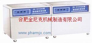 兩槽式醫用超聲波清洗器