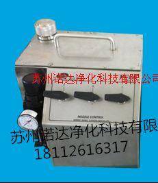 苏州诺达厂家 AG-230 气 溶 胶 发 生 器
