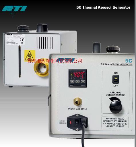 美 国 ATITDA-5C 气 溶 胶 发 生 器