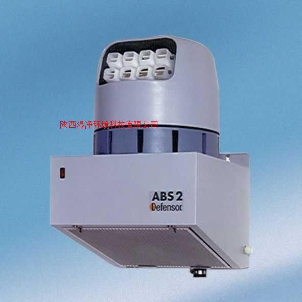 ABS2離心式霧化加濕器