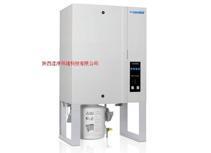 MK5電阻加濕器