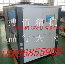 苏州风冷式冷水机 水冷式冷冻机 冰水机组