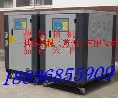 嘉兴冰水机 淋膜机制冷机 冷水机专家