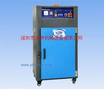 箱型干燥機