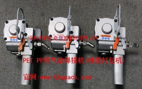 气动焊接打包机厂家