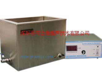 专用超声波清洗机