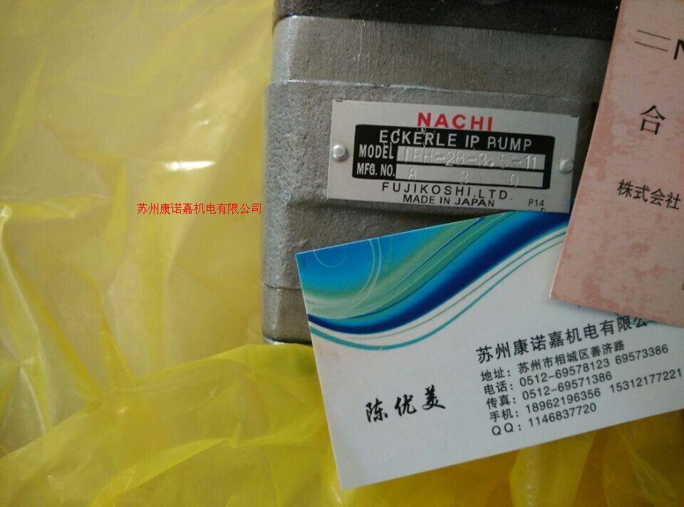 日本NACHI不二越 叶片泵PZS-3B-70N4-10