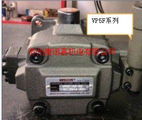 原装ANSON叶片泵VP5F-A2-50