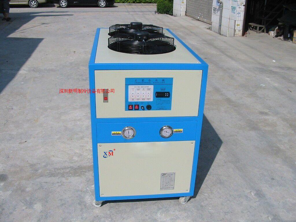 新明 制冷设备冷水机