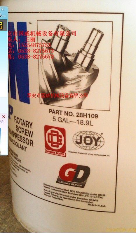 銷售登福GD空壓機油AEON9000SP油過濾器芯