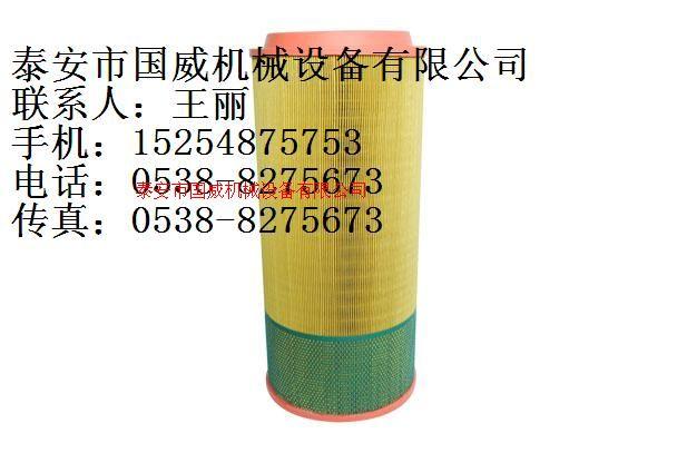 銷售登福GD空壓機油QX100108油氣分離器芯