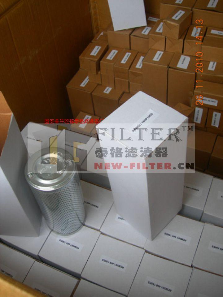 普拉塞E10KP過濾器濾芯