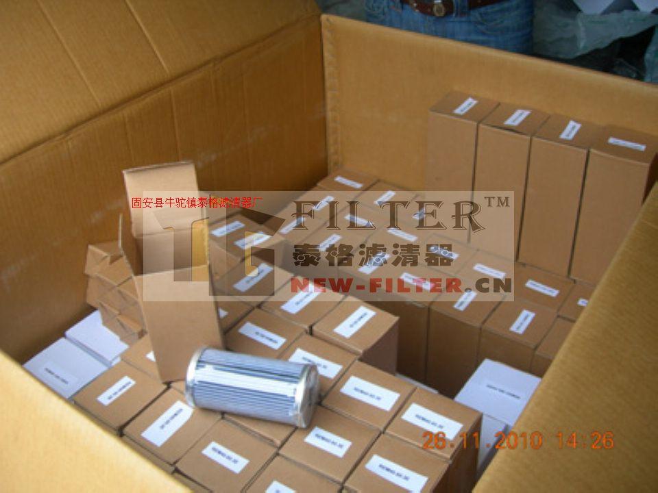 普拉塞HY501.300.2 /ES (d)過濾器濾芯
