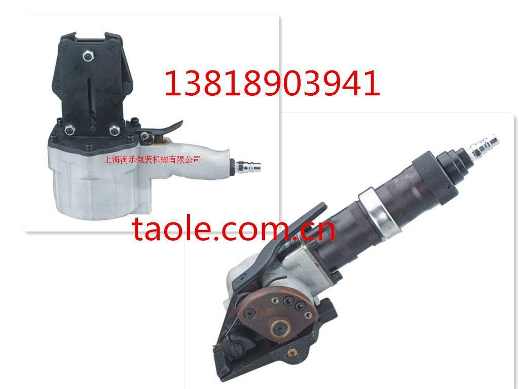 分離式鋼帶打包機/上海組合式鋼帶打包機