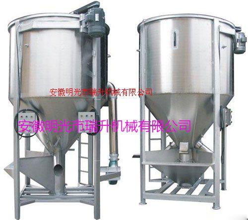 安徽合肥塑料攪拌機 廠家直銷質量三包