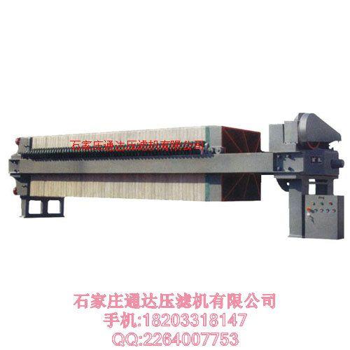 尾礦污水處理壓濾機