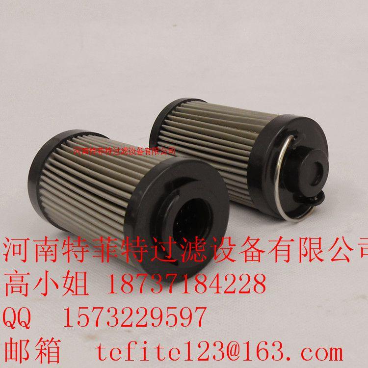 特菲*應高壓濾油器濾芯HDX-250×;10Q